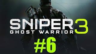 Sniper Chost Warrior 3 прохождение часть 6 - Отель Горизонт