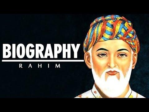 Biography Of Rahim | The Story Of Rahim | Kamlesh Upadhyay