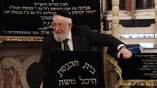 """הרב ישראל-מאיר לאו ג' סיון תשע""""ט 05/06/19 Rabbi Israel Meir"""