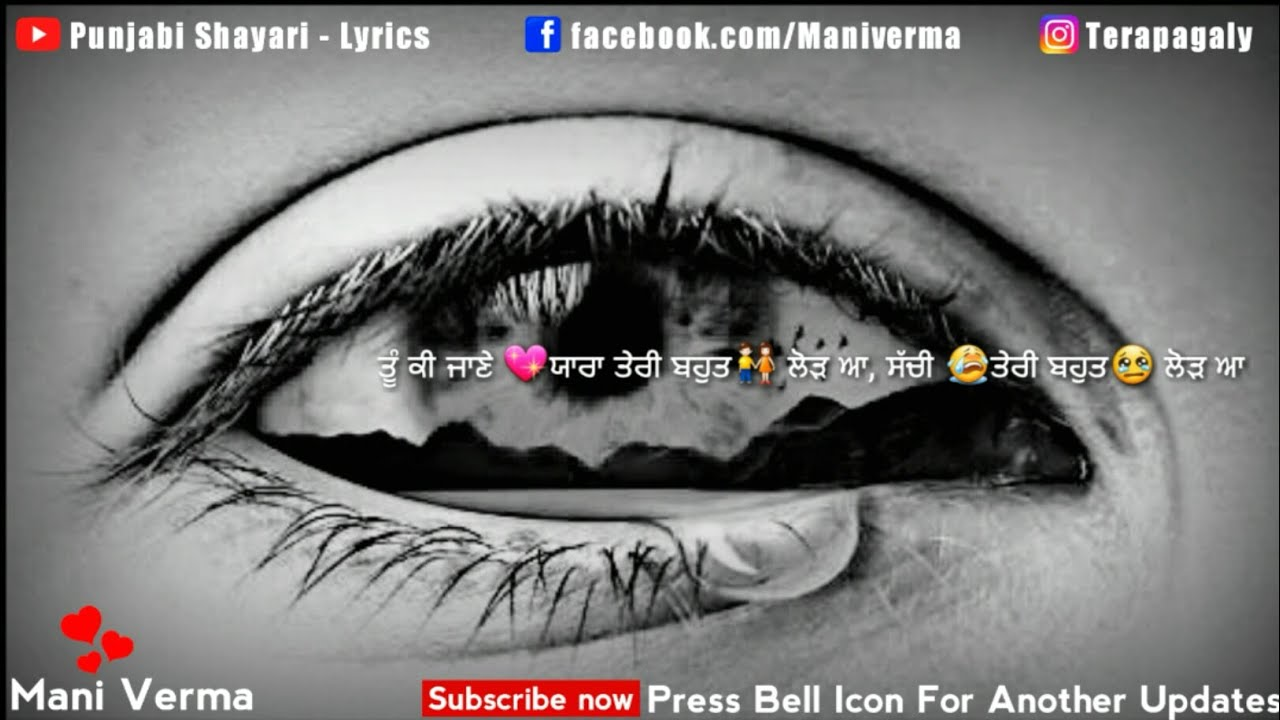 whatsspp status: New 💖punjabi👫 sad😢 whatsapp status - letest Punjabi  video