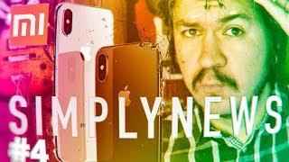 iPhone X, iPhone 8, Mi Mix 2, Blockchain SimplyNews #4