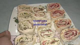 Топ 3 начинок для закуски из лаваша