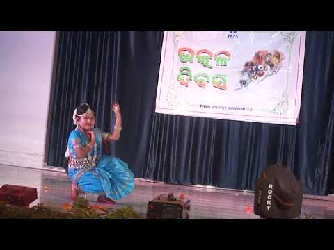 Mrudanga bajilare dance by shriyanshi