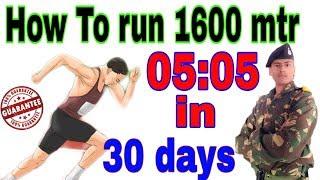 How to run 1600 meter, 1600 meter running tips, भर्तियों मैं दौड लगाने का तरीका #informativehks