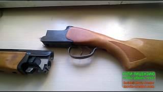 обзор ружья МР-27