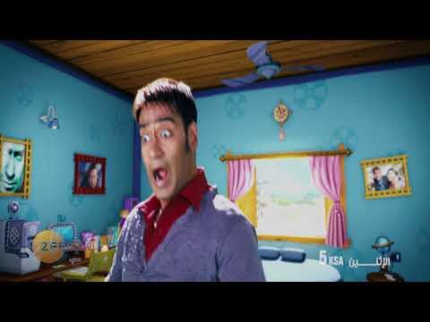 Toonpur ka superhero - زي أفلام
