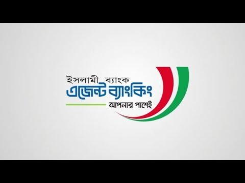 islami-bank-agent-banking-|-techno-info-bd