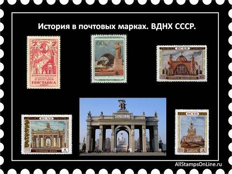 Каталог - Каталог почтовых марок Информационного Центр