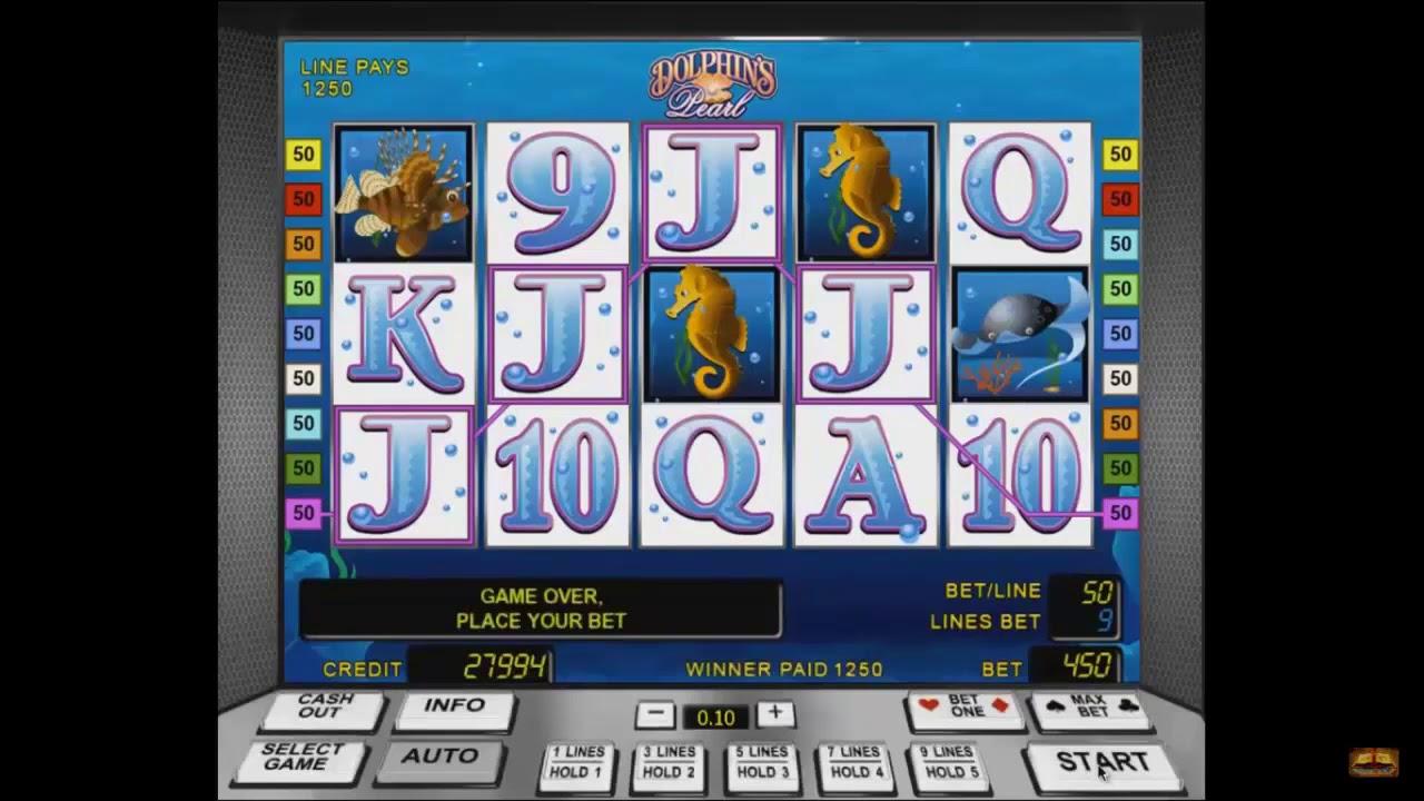 Методика выигрыша в i казино найти казино с игровым автоматом клуб