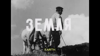 Earth / Zemlya / Земля (1930) [EXCERPTS] w/ Butthole Surfers - Revolution Part 2