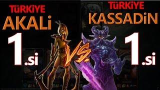 TR Akali 1.si vs Kassadin 1.si Kim alır? League of Legends Türkçe, LoL VS