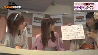 MC:平成琴姫(加藤 唯 桜木 ちひろ 沙月 美祐 桃屋 マミ) ・北参道放送...