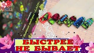 NIKA NAGEL: СКОРОСТНОЙ ДИЗАЙН ногтей по мокрому: Соколова Светлана
