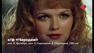 """""""Раскрывая тайны звезд"""": Александра Яковлева"""