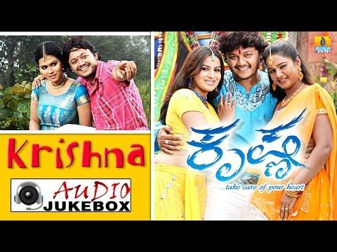 Krishna I Kannada Film Audio Jukebox I Ganesh, Pooja Gandhi, Sharmila