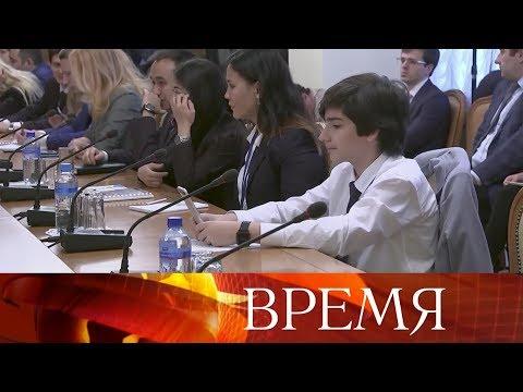 Десятки молодых дипломатов совсего постсоветского пространства собрались вМоскве.