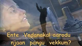 Ente Bhayangal njaan aarodu parayum :Elizabeth Raju, Malayalam Devotional