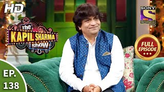 The Kapil Sharma Show Season 2 - A Musical Evening - Ep 138 - Full Episode - 5th September 2020