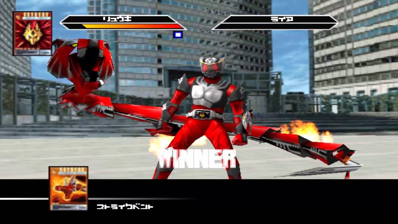 Image result for Kamen Rider ryuki ps1