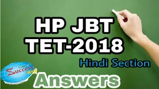 HP JBT TET 2018-answers with explanation..(held on 2nd September, 2018)-Hindi Section