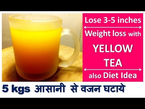 5 kgs आसानी से वजन घटाये YELLOW INFUSE TEA से | Lose 3-5 inches with YELLOW TEA