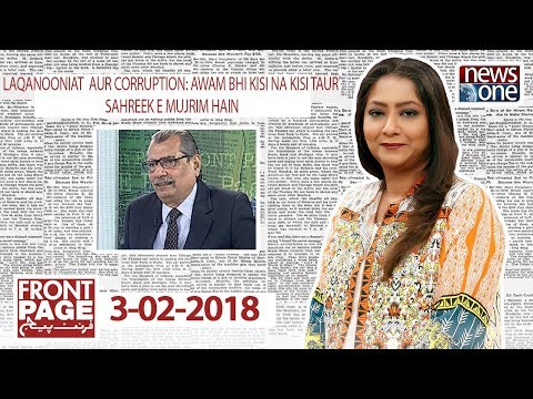 Front Page - 03-Feb-2018 - News One
