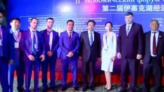 Видео-отчет со Второго Международного Экономического Форума