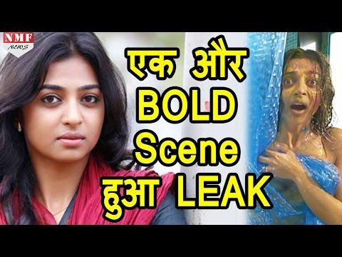 फिर   Actress Radhika Apte का BOLD SCENE हुआ LEAK thumbnail