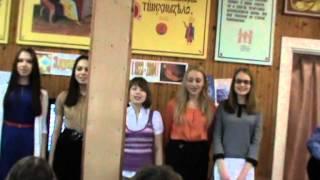 """Студенты"" сл.Э.Асадова, муз. Н.Халамовой"