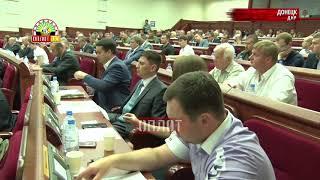 • Пленарное заседание Народного совета ДНР