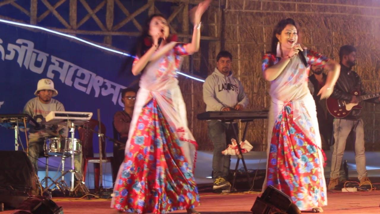 BIHU NASS-RUPANKRITA ALANKRITA LIVE SHOW #1