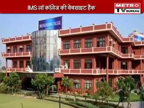 Pakistani Hackers Attack On IMS College Portal, Posted Anti-Indian Slogans - 7 July 2016