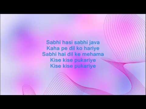 Javaniya ye mast mast bin piye - Tumsa Nahi Dekha - Full Karaoke
