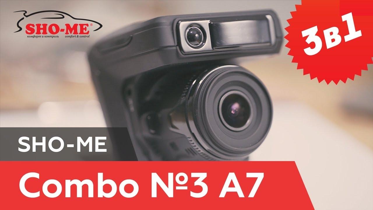 Sho-Me Combo №3 A7 2