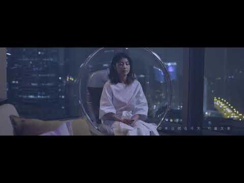 陳慧琳 Kelly Chen《Be with you》 [Official MV]