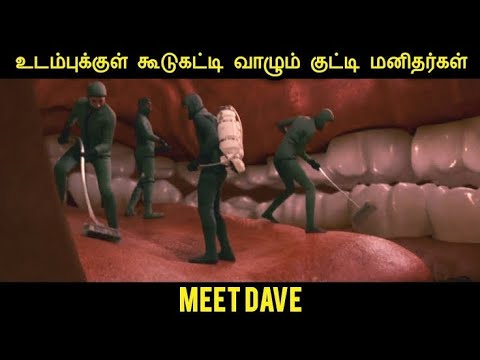 Download Meet Dave(2008) | Hollywood Movie Story  in Tamil| Hollywood movies in Tamil Dubbed| Movie Version