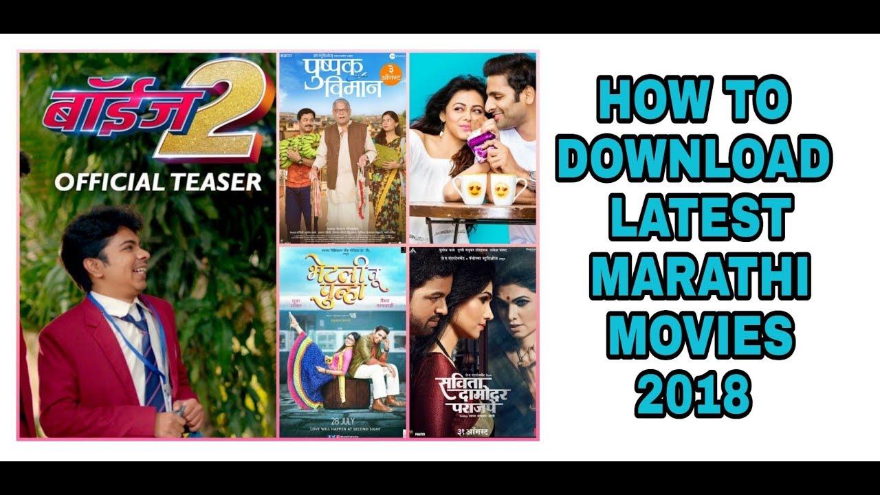 marathi movie in 2018 download