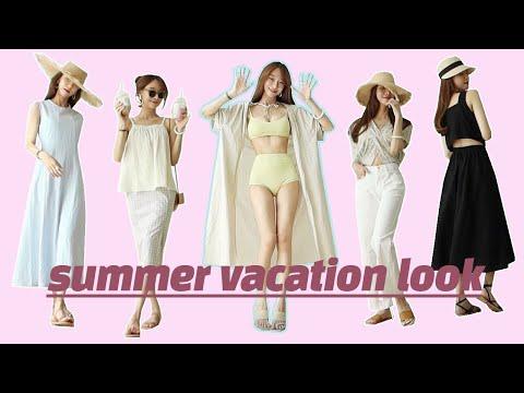 당장 떠나고 싶은 휴가룩 🌴   방구석 세계 여행룩 ✈️  바캉스룩북    휴양지패션   해변룩   리조트룩   summer vacation outfits