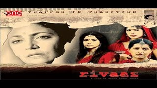 Rivaaz | Full Hindi Movies | Deepti Naval | Vijay Raaz | Meghna Naidu