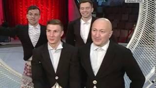 Цирковое шоу в Магнитогорске