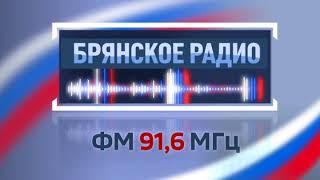 """""""От и до""""  эфир от 21.08.17"""
