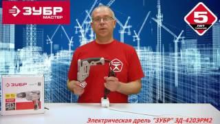 видео Электрическая дрель