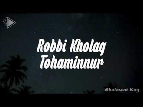 Sholawat Terbaru Antal Amin Video Lirik
