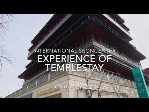 ONE DAY TEMPLESTAY - INTERNATIONALSEONCENTER IN KOREA SEOUL  (SeoulPASS)