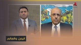 عبدالناصر المودع : قوة الحوثي في ضعف خصومه لذلك لم يتمكن من مارب