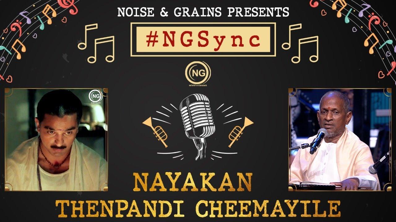 #NGSync | Thenpandi Cheemayile  | Nayakan | Ilaiyaraaja Live In Concert Singapore