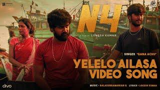 N4 | Yelelo Ailasa Official Video Song | Gana Achu | Lokesh Kumar | Balasubramanian G