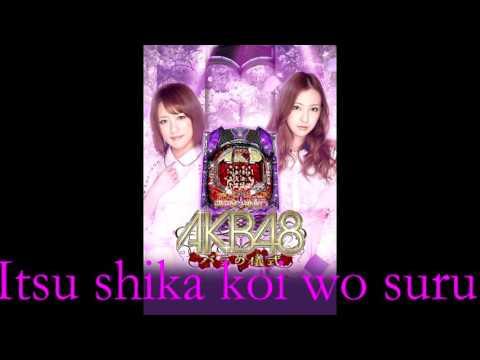 AKB48 (Team Surprise) - Yume Wo Miru Nara (Lyric)
