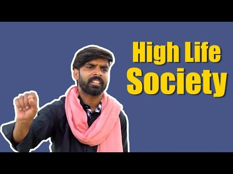 High Life Society