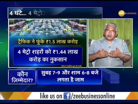 Traffic jams and chaos during peak hours in metros cause huge monetary loss annually: Report